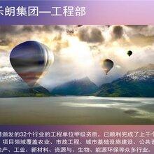 蓬溪县专业做项目资金管理实施细则公司