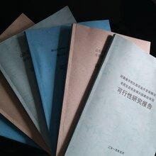 长汀县写商业计划书的公司长汀县能写项目计划书公司