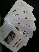 荔波县当地编写商业计划书的公司价格是多少