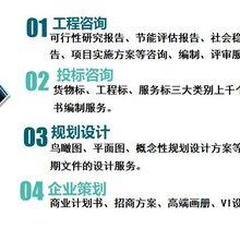 阿坝做商业计划书公司-做报告2019报价