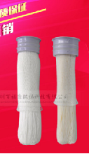 厂家直供,10寸平口超滤膜净水器滤芯,净水器高效超滤膜滤芯