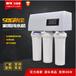 50G自動防塵反滲透純水機廚下凈水器家用凈水器自來水過濾器