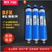 BFK反滲透膜RO膜50G/75G/100G/200G/300G400G凈水器濾芯