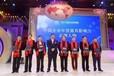 深圳最正规的原油代理平台,加盟,返佣