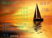 大连贵金属北京交易总部丰台招代理一一诚招公司个人加盟