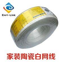 供应厂家超五类8芯无氧铜双绞环保家装工程线陶瓷白网线图片