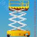 升降机升降平台液压剪叉式升降机机械设备固定式升降机货梯