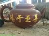 大茶壶雕塑