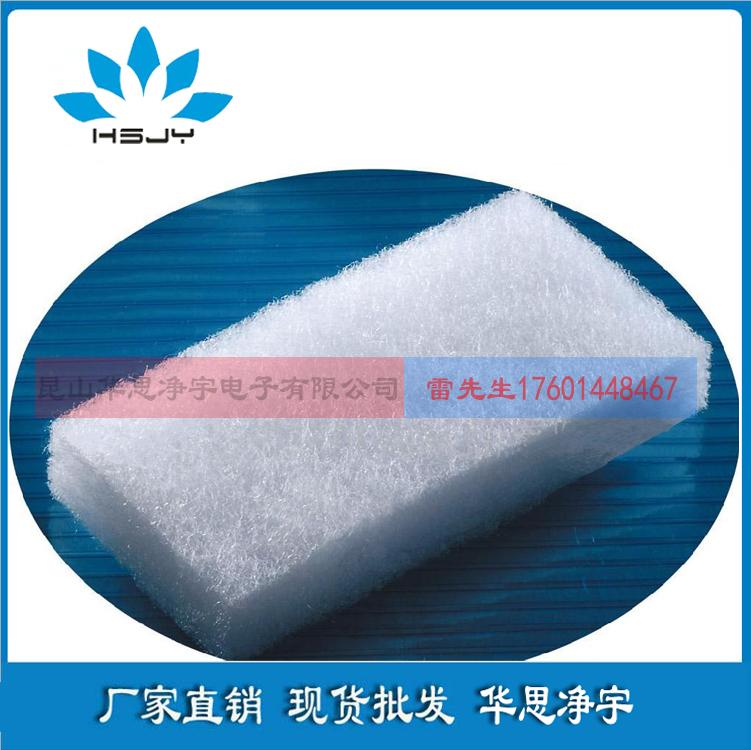 G4无纺布初效过滤棉生产,面向全国及江浙沪诚招代理商