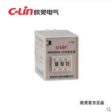 欣灵HHS5PA数字式时间继电器ST3P升级款多功能通电延时AC220V