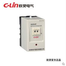 欣灵数字式时间继电器HHS4P99sAC380V通电延时JS14P的改进款