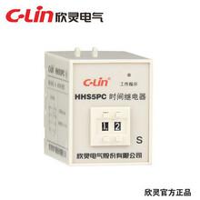 欣灵数字式时间继电器HHS5PC通电延时带瞬动ST3P新款99SAC220V