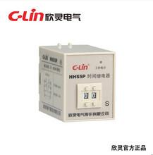 欣灵HHS5P数字式时间继电器1秒-99秒通电延时ST3P改进型AC380V