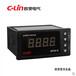 欣灵DP35-S变频器专用数显表电流表电压表功率压力?#24503;?#26174;示表