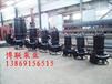 四川高品质矿用泵抽渣泵