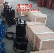 广东耐磨铁矿砂泵、煤渣泵、矿粉泵