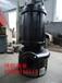 工程用清淤泵、尾浆泵、泥浆泵机组
