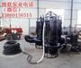 发电厂耐用抽渣泵,泥渣泵,煤渣泵