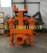 高技术挖机污泥泵\双搅拌液压清淤泵\搅笼头挖机泥浆泵