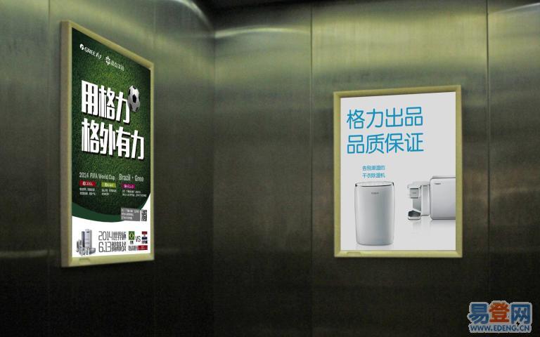 宁波电梯框架广告户外广告供应写字楼电梯广告