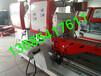隔热断桥铝门窗组角机价格,质量好价格便宜的组角机、铝型材组角机