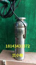 QSP喷泉潜水泵QSP15-7-0.55kw绝不贩卖以旧翻新的水泵喷泉水泵厂家