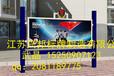洛阳宣传栏公交候亭、灯箱、室内外广告牌制造厂家就选江苏兴邦宣传栏制造厂家