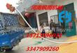 枫雨软管式8米粮食装车机抽粮机8米吸粮机多少钱