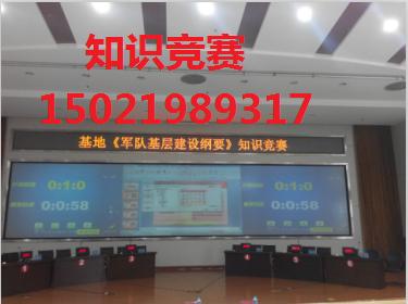 【宜宾市智力竞赛抢答器150-2198-9317抢答器