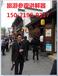 西宁市变频讲解器150-2198-9317分组讲解器供应