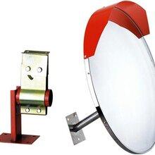 惠州广角镜厂家直销惠州不锈钢广角镜,河源球面镜,惠东交通转角镜