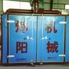 淄博干燥设备