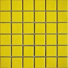 東市區堂碧馨品牌新的陶瓷玻璃馬賽克瓷磚代理廠家直銷圖片