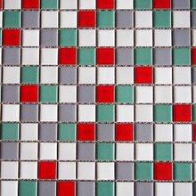 成都市郫县专业生产陶瓷玻璃马赛克瓷砖堂碧馨品牌厂家直销供应商图片
