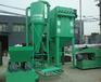 智皓600型高产环保全自动商标纸磨粉机
