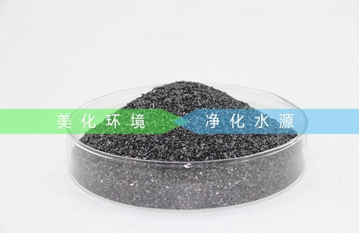 木质活性炭1