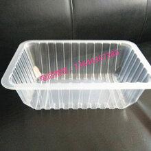 真空封口扒鸡烧鸡塑料盒图片