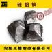 硅鋁鐵鐵合金脫氧劑優質