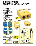 K型系列铠装热电偶,OMEGA铂铑热电偶SMPW-K-M/OSTW-K-M插头