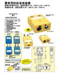 K型系列热电阻-OMEGA热电偶连接器-SMPW-K-M插头图片