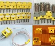 GG-K-30-36炉温测试线/OMEGA感温线K型补偿导线价格图片