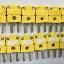 OMEGA热电偶连接器K型SMPW-K-M测温插头