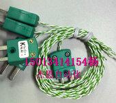 datapaq测温仪专用炉温测试线-K型感温线