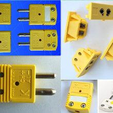 进口美国OMEGA热电偶插座OSTW-K-MF测温插头图片