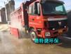 南宁自动冲洗设备,南宁工地洗车台厂家