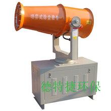地震防疫消毒喷雾机自动旋转喷雾机图片