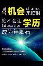 扬州学历培训/成人高考学历提升-正规学历教育培训学校