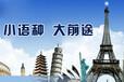 扬州大学英语考证培训-扬州专业小语种德语、法语班培训