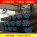 气化煤浆制备棒磨机研磨煤钢棒