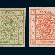 国德艺术:中国最贵的五枚邮票,你有吗?